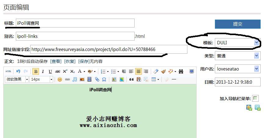如何建立网址链接的跳转页面?010.jpg