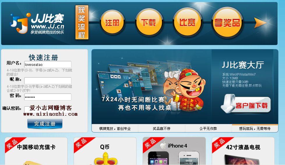 JJ比赛:国内最大的棋牌游戏赚钱网站