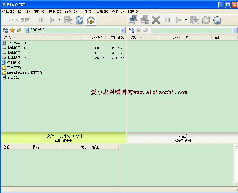 站长赚钱:FTP软件下载、安装、上传使用图文教程